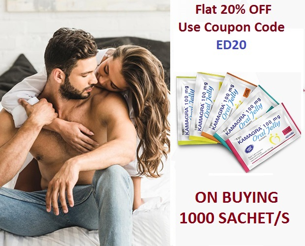 kamagra-oral-jelly-offer-discount